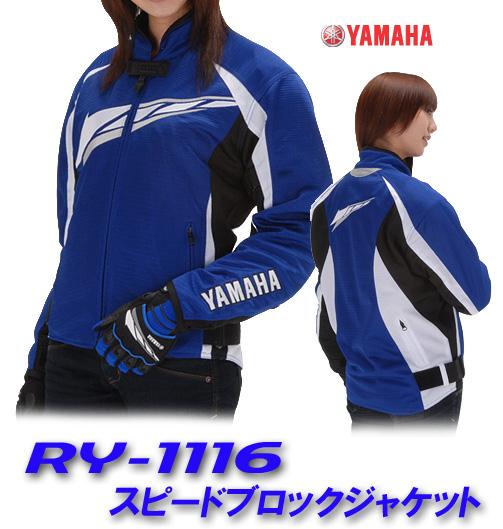 https://blogs.yahoo.co.jp/IMG/ybi/1/b1/f5/icarus777z/folder/1158048/img_1158048_40758770_1?1214518336