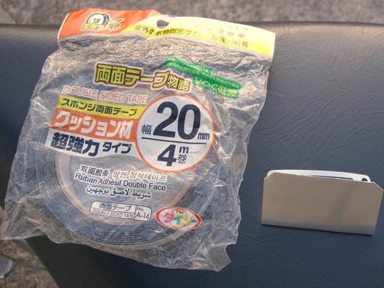 https://blog-001.west.edge.storage-yahoo.jp/res/blog-b1-f5/icarus777z/folder/1798488/49/71113449/img_0_m?1492665422