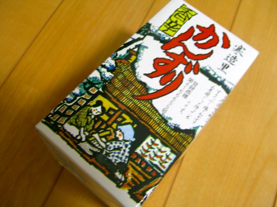 https://blogs.yahoo.co.jp/IMG/ybi/1/b1/f5/icarus777z/folder/1767408/img_1767408_45466745_1?1224244748