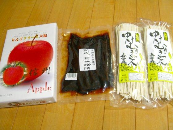 https://blogs.yahoo.co.jp/IMG/ybi/1/b1/f5/icarus777z/folder/1767408/img_1767408_45466745_2?1224244748