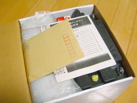 https://blogs.yahoo.co.jp/IMG/ybi/1/b1/f5/icarus777z/folder/1767408/img_1767408_52083780_0?1240065551