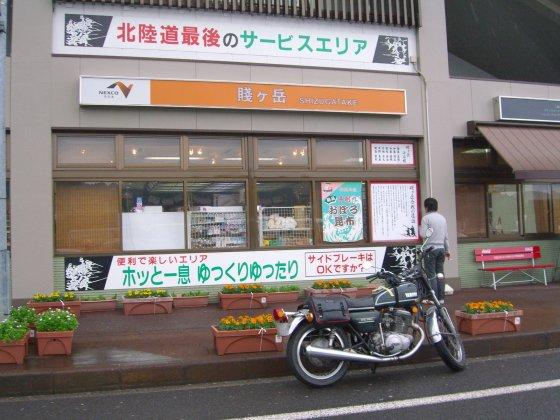 https://blogs.yahoo.co.jp/IMG/ybi/1/b1/f5/icarus777z/folder/1767408/img_1767408_52443672_1?1241084958