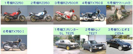 https://blogs.yahoo.co.jp/IMG/ybi/1/b1/f5/icarus777z/folder/1158048/img_1158048_53360565_0?1243639112