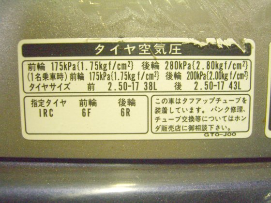 https://blogs.yahoo.co.jp/IMG/ybi/1/b1/f5/icarus777z/folder/1798488/img_1798488_54837014_19?1248097765