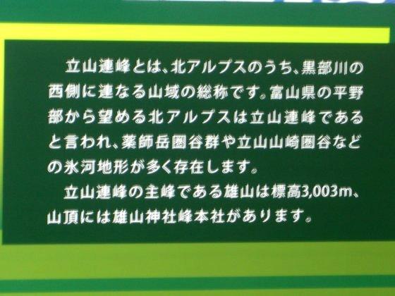 https://blogs.yahoo.co.jp/IMG/ybi/1/b1/f5/icarus777z/folder/1157800/img_1157800_56407969_9?1253525418