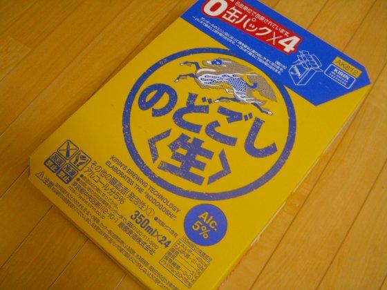 https://blogs.yahoo.co.jp/IMG/ybi/1/b1/f5/icarus777z/folder/1767408/img_1767408_56438034_12?1253630414
