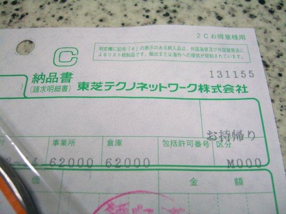 https://blogs.yahoo.co.jp/IMG/ybi/1/b1/f5/icarus777z/folder/1157884/img_1157884_58382902_1?1260882020