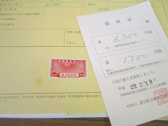 https://blogs.yahoo.co.jp/IMG/ybi/1/b1/f5/icarus777z/folder/1157800/img_1157800_59830479_2?1266565751