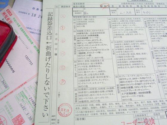 https://blogs.yahoo.co.jp/IMG/ybi/1/b1/f5/icarus777z/folder/1157800/img_1157800_59830479_10?1266565751
