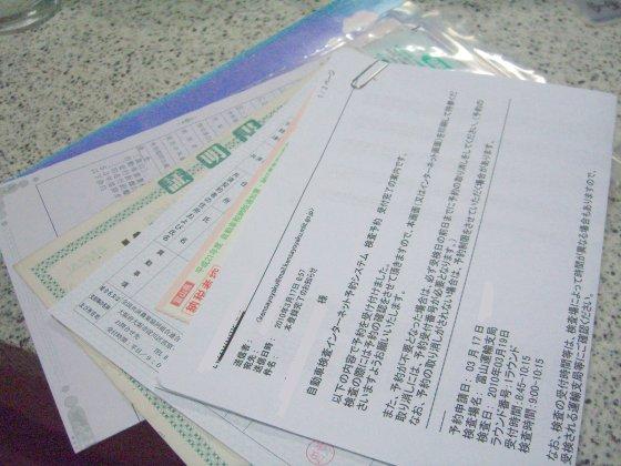 https://blogs.yahoo.co.jp/IMG/ybi/1/b1/f5/icarus777z/folder/1157800/img_1157800_60428001_0?1269047346