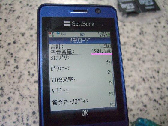 https://blogs.yahoo.co.jp/IMG/ybi/1/b1/f5/icarus777z/folder/1157884/img_1157884_60654197_4?1270045739