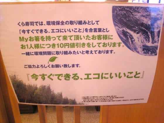 https://blogs.yahoo.co.jp/IMG/ybi/1/b1/f5/icarus777z/folder/1158018/img_1158018_61099874_0?1271910574