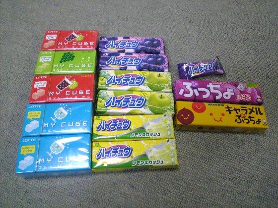 https://blogs.yahoo.co.jp/IMG/ybi/1/b1/f5/icarus777z/folder/1158018/img_1158018_61099874_9?1271910574