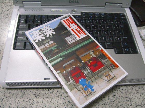 https://blogs.yahoo.co.jp/IMG/ybi/1/b1/f5/icarus777z/folder/1798488/img_1798488_61227288_18?1272511179