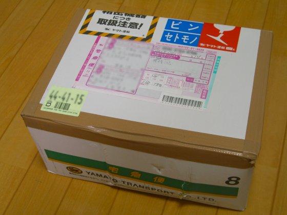 https://blogs.yahoo.co.jp/IMG/ybi/1/b1/f5/icarus777z/folder/1158018/img_1158018_61590744_10?1274063979
