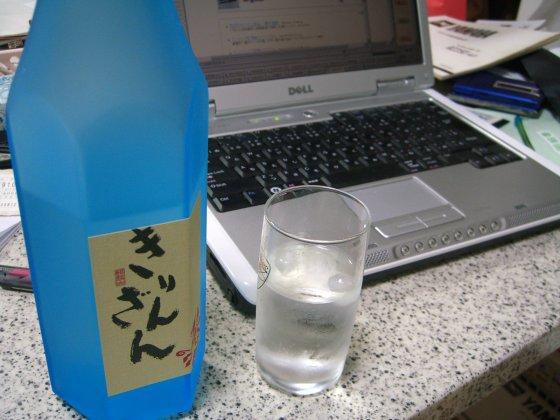 https://blogs.yahoo.co.jp/IMG/ybi/1/b1/f5/icarus777z/folder/1798488/img_1798488_61658528_17?1274409027