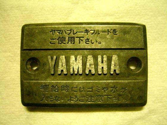 https://blogs.yahoo.co.jp/IMG/ybi/1/b1/f5/icarus777z/folder/1157824/img_1157824_61659715_7?1274422145