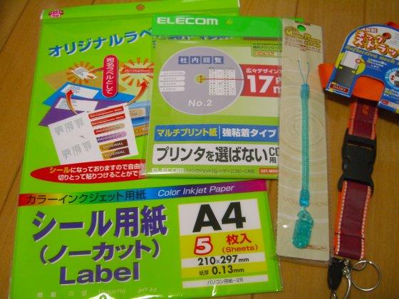 https://blogs.yahoo.co.jp/IMG/ybi/1/b1/f5/icarus777z/folder/1158018/img_1158018_61710559_4?1274842748