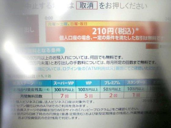 https://blogs.yahoo.co.jp/IMG/ybi/1/b1/f5/icarus777z/folder/1157884/img_1157884_61974579_2?1277264987