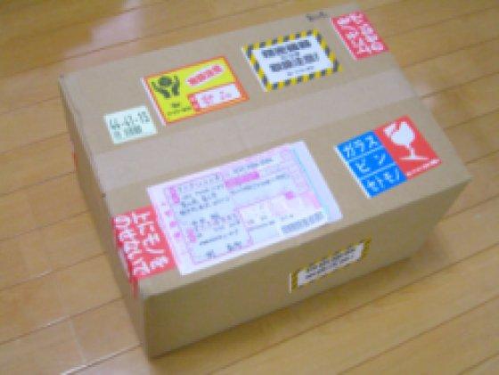 https://blogs.yahoo.co.jp/IMG/ybi/1/b1/f5/icarus777z/folder/1767408/img_1767408_62293460_0?1280365150