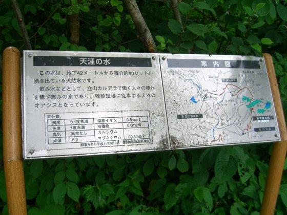 https://blogs.yahoo.co.jp/IMG/ybi/1/b1/f5/icarus777z/folder/1157800/img_1157800_62301803_8?1280456955