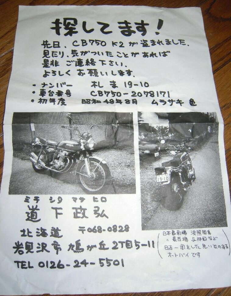 https://blogs.yahoo.co.jp/IMG/ybi/1/b1/f5/icarus777z/folder/1157683/img_1157683_62580083_0?1283400584