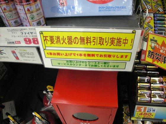 https://blogs.yahoo.co.jp/IMG/ybi/1/b1/f5/icarus777z/folder/1157978/img_1157978_62758478_7?1285221550