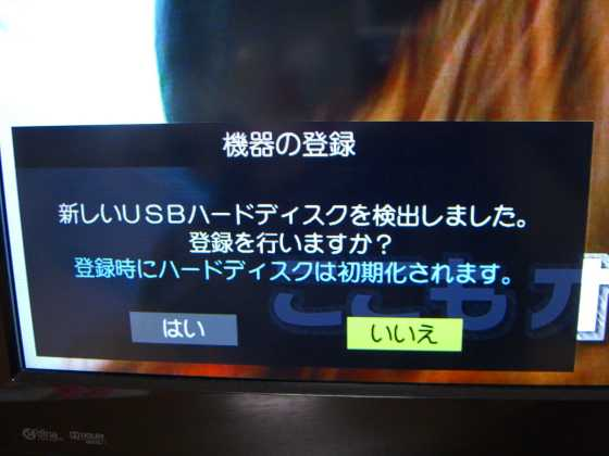 https://blogs.yahoo.co.jp/IMG/ybi/1/b1/f5/icarus777z/folder/1157884/img_1157884_63560427_10?1293415741