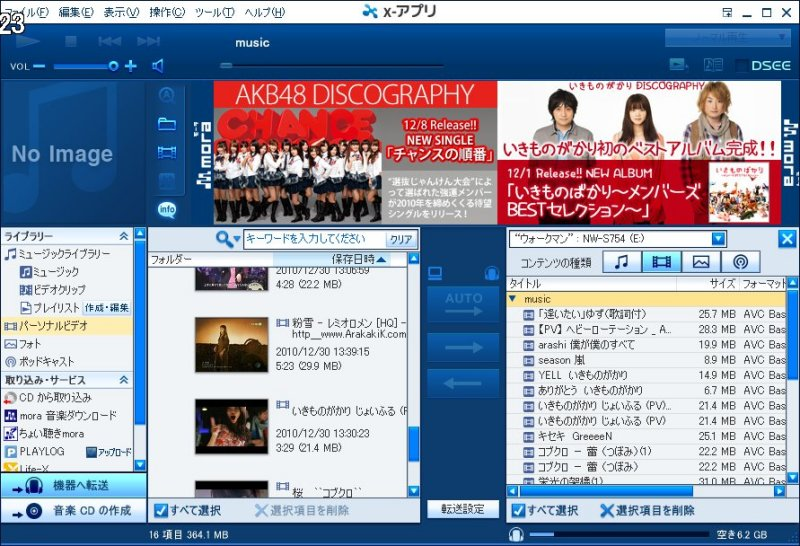 https://blogs.yahoo.co.jp/IMG/ybi/1/b1/f5/icarus777z/folder/1157884/img_1157884_63585112_8?1293719366