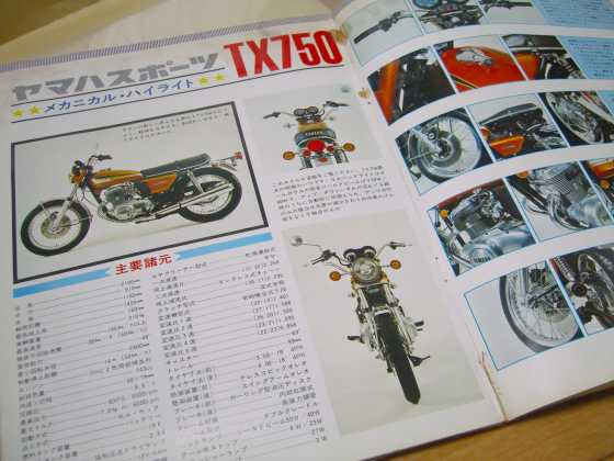 https://blogs.yahoo.co.jp/IMG/ybi/1/b1/f5/icarus777z/folder/1767408/img_1767408_64223275_3?1301563510
