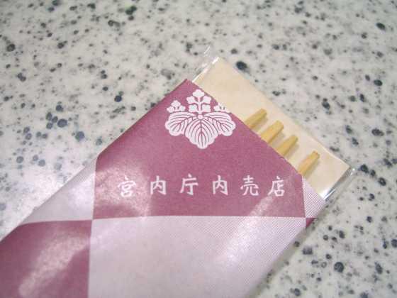 https://blogs.yahoo.co.jp/IMG/ybi/1/b1/f5/icarus777z/folder/1816925/img_1816925_64343144_2?1303178976