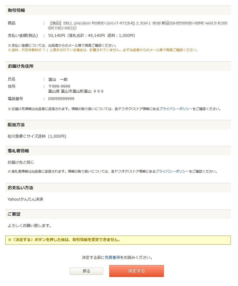 https://blog-001.west.edge.storage-yahoo.jp/res/blog-b1-f5/icarus777z/folder/1157949/18/71628818/img_0_m?1530497710