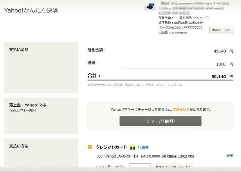 https://blog-001.west.edge.storage-yahoo.jp/res/blog-b1-f5/icarus777z/folder/1157949/18/71628818/img_2_m?1530497710