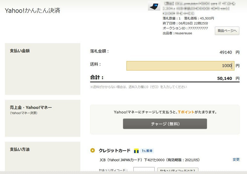 https://blog-001.west.edge.storage-yahoo.jp/res/blog-b1-f5/icarus777z/folder/1157949/18/71628818/img_3_m?1530497710