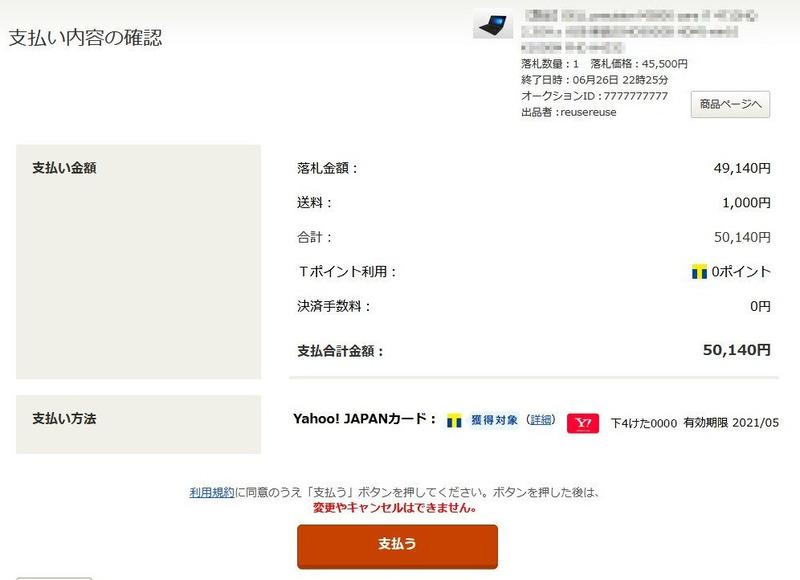 https://blog-001.west.edge.storage-yahoo.jp/res/blog-b1-f5/icarus777z/folder/1157949/18/71628818/img_4_m?1530497710