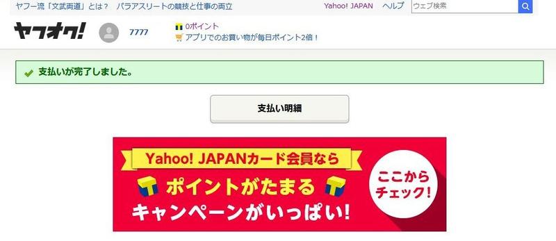 https://blog-001.west.edge.storage-yahoo.jp/res/blog-b1-f5/icarus777z/folder/1157949/18/71628818/img_5_m?1530497710