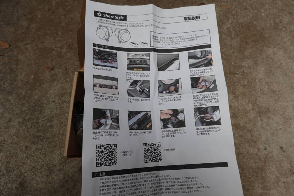 DSC07667.jpg
