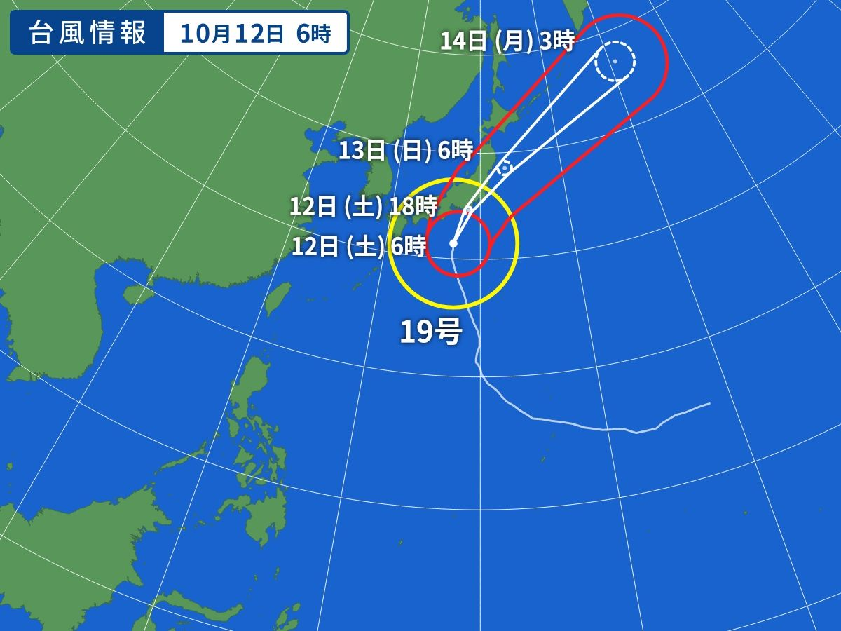 WM_TY-ASIA-V2_20191012-060000.jpg