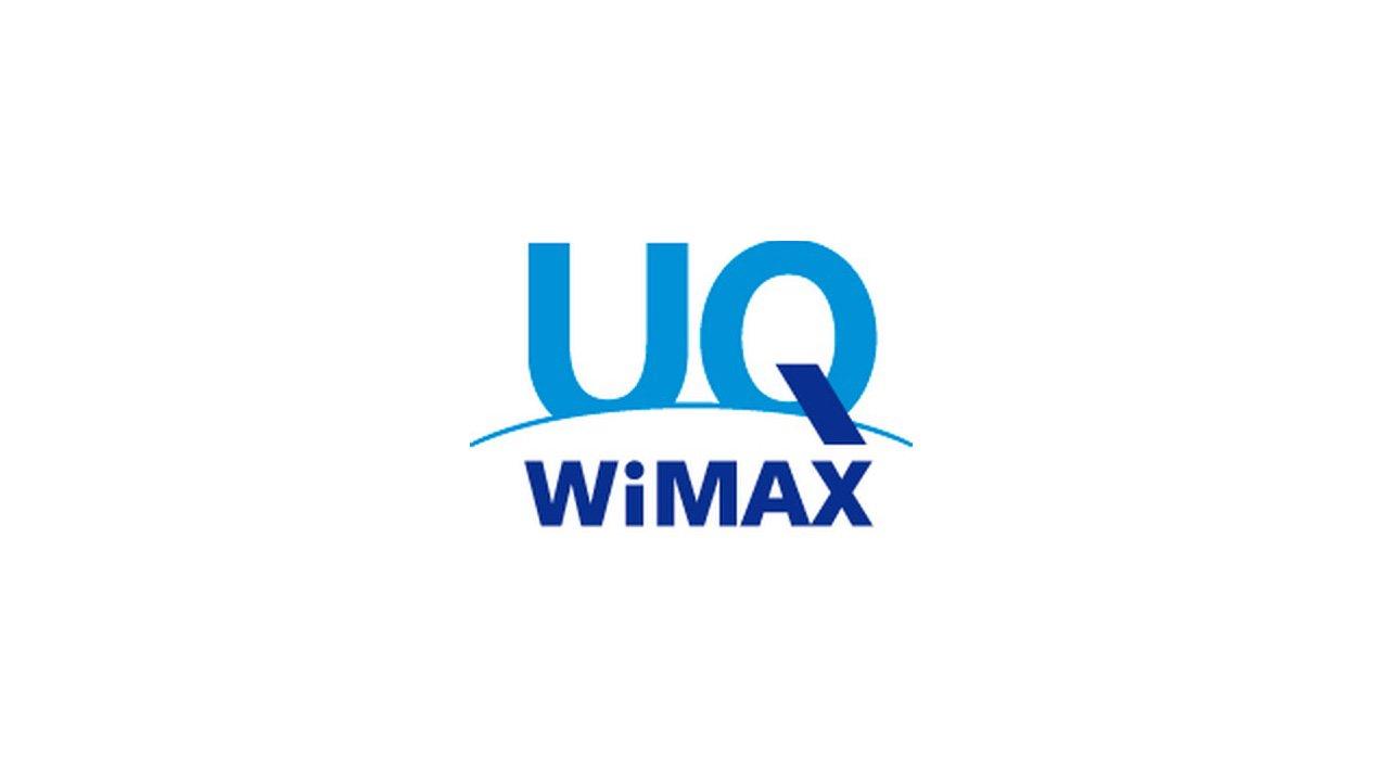 uq-wimax-improve-speed-limit-3day-3gb-of-wimax-2-plus.jpg