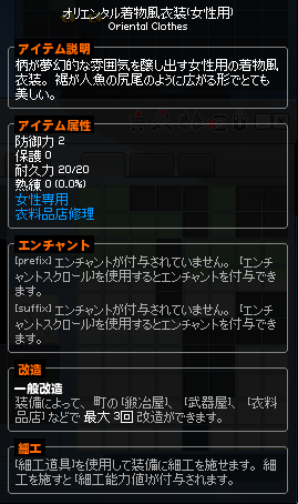 client 2020-01-06-6