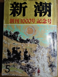 IMG00382 (3)