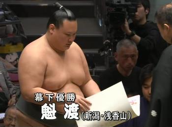 2020年初(1月)場所 幕下優勝 魁渡   大相撲 取組内容