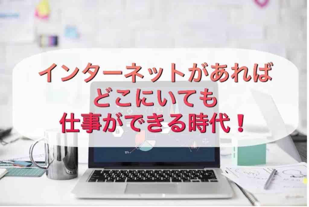 fc2blog_20191213100221fec.jpg
