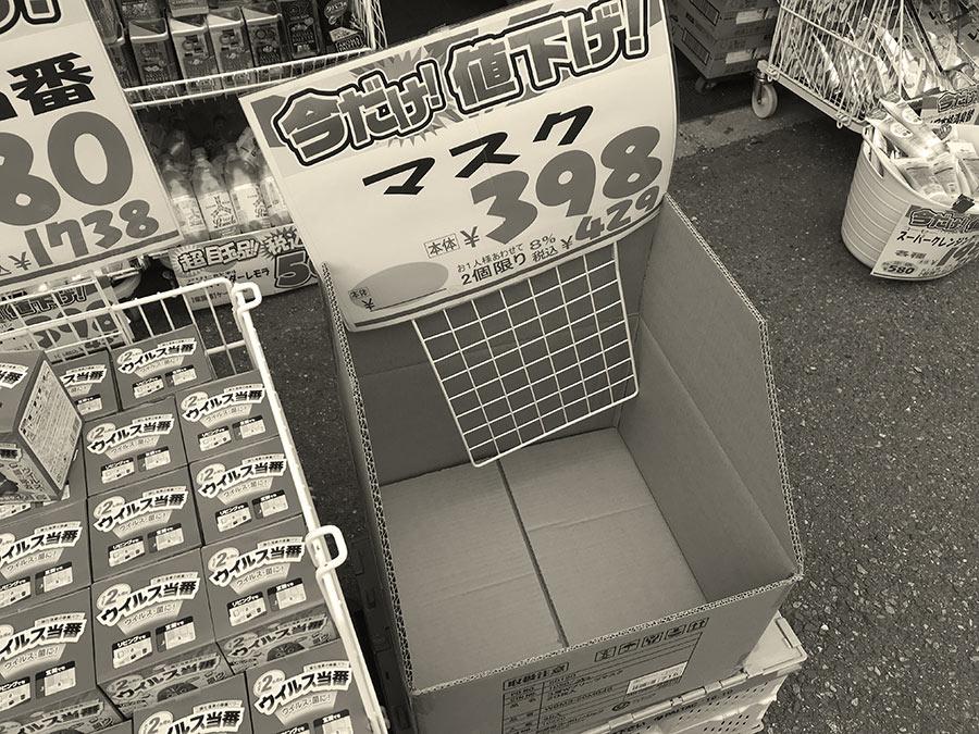 200222_yuu16.jpg
