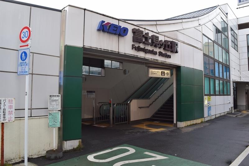 富士見ヶ丘6