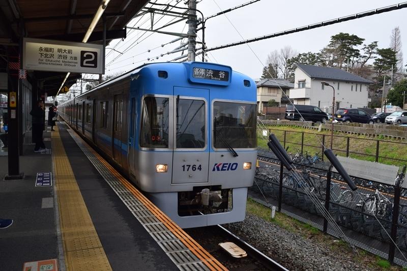 富士見ヶ丘5