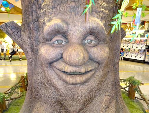 埼玉県さいたま市大宮 大宮ラクーンのしゃべる木