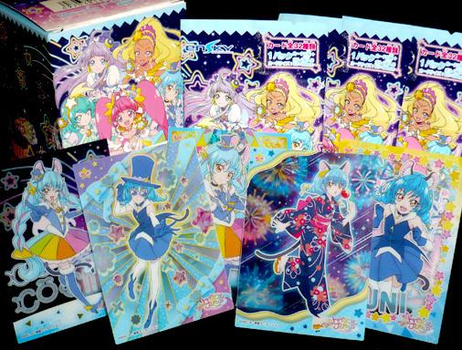スター☆トゥインクルプリキュア クリアカードコレクションガム