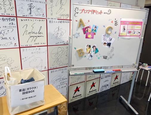 井澤詩織・吉岡麻耶の #オタク欲求開放中!! 1st イベント