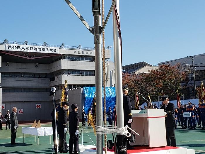 11月16日 第49回東京都消操作大会